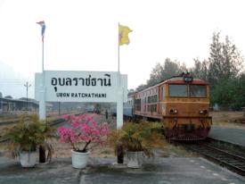 タイ国鉄東線の終点ウボンラーチャターニー