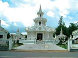 ナコンシータマラート市のラックムアン