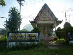 タイ--日が協力して建てた平和祈念寺院