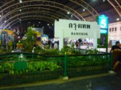フアラムポーン駅(バンコク中央駅)の線路の終端
