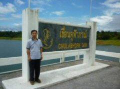 チュラポーン ダムの記念碑(人物は筆者)