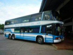 バンコク行きの高速デラックスバス